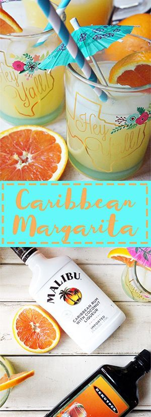 Caribbean Margarita Recipe